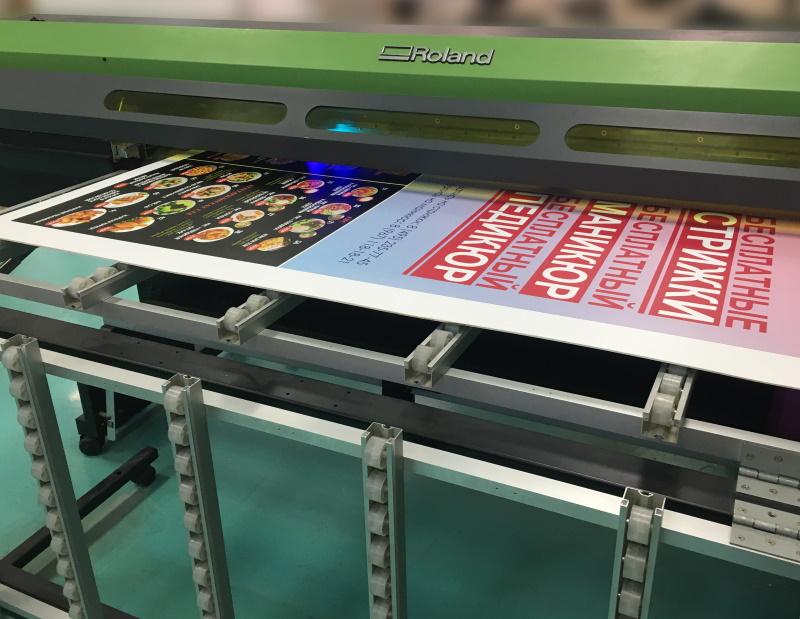 Печать фотографий на пластике иваново