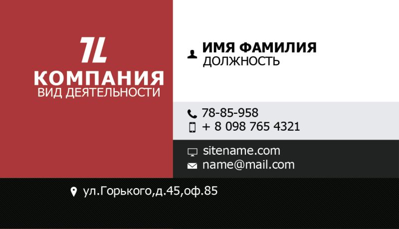 77_front.psd